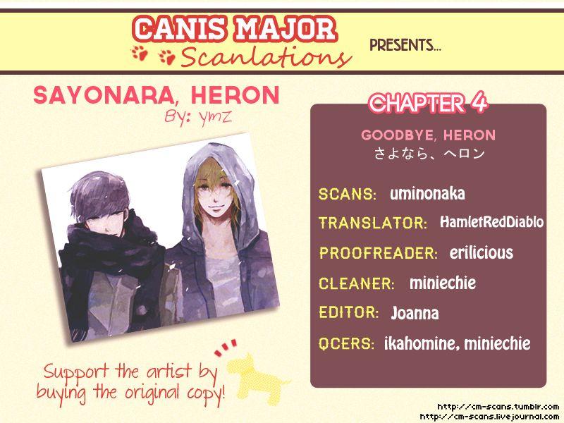 Sayonara, Heron 4 Page 2