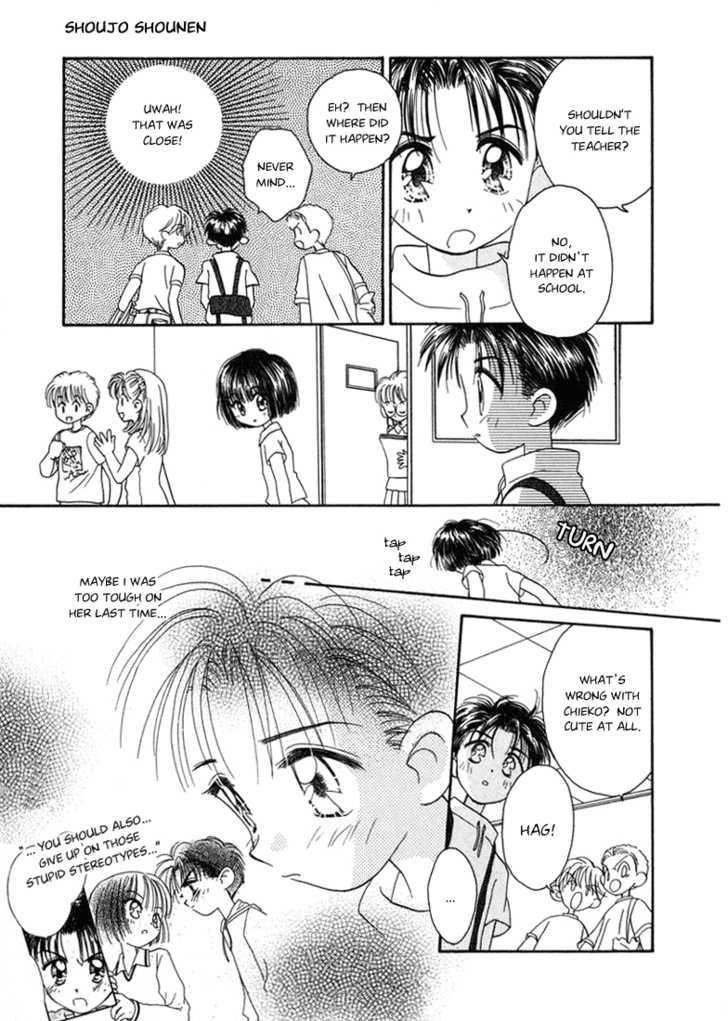 Shoujo Shounen 4 Page 3