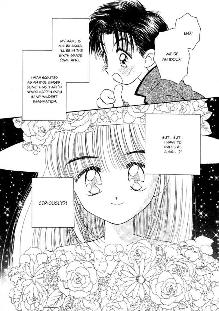 Shoujo Shounen 12.5 Page 1