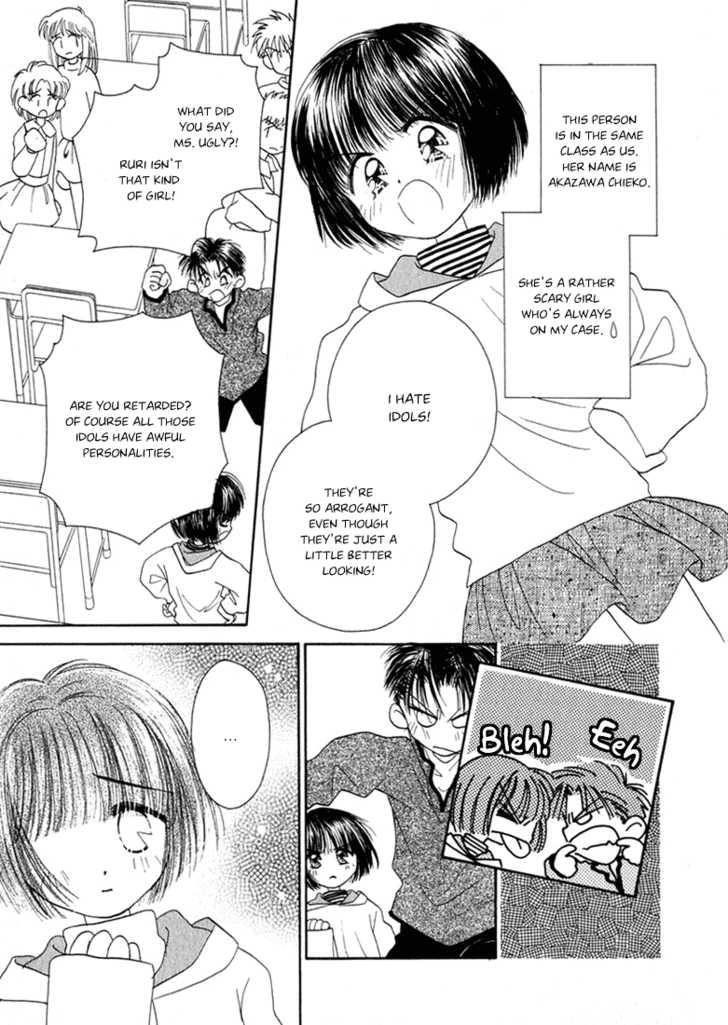 Shoujo Shounen 12.5 Page 3