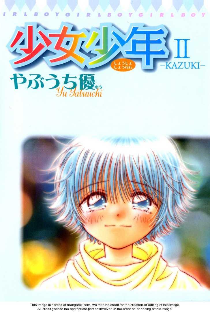 Shoujo Shounen 1 Page 1