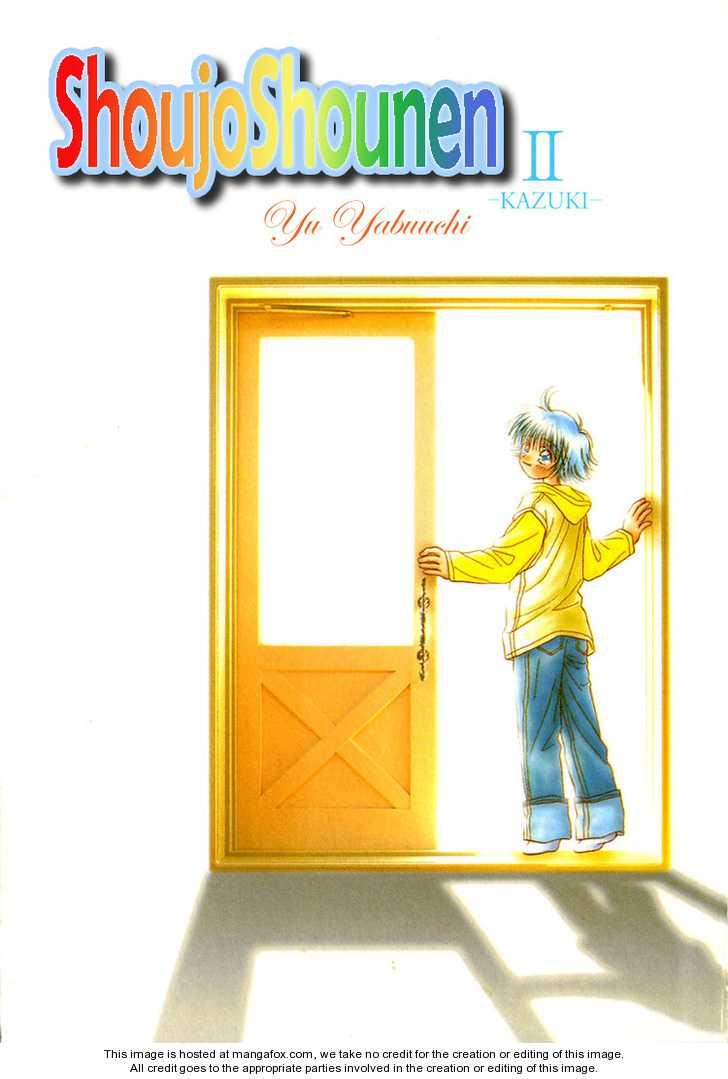 Shoujo Shounen 1 Page 2
