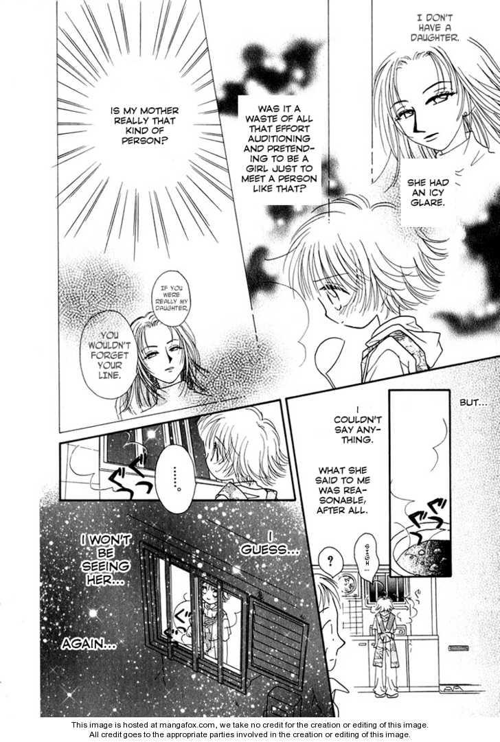 Shoujo Shounen 3 Page 2