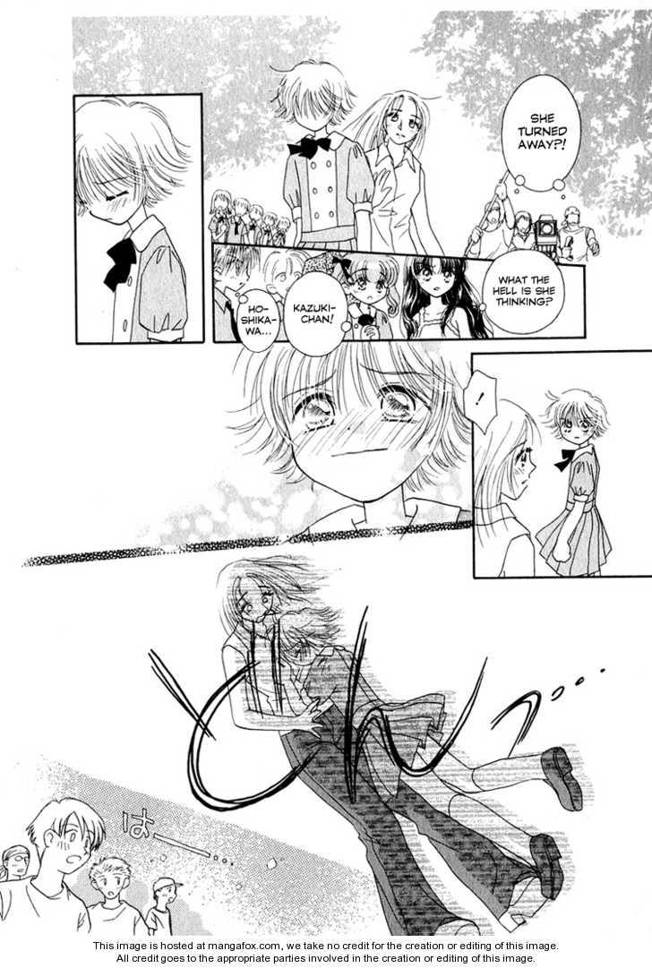 Shoujo Shounen 6 Page 4