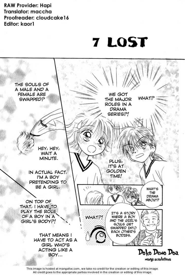 Shoujo Shounen 7 Page 1