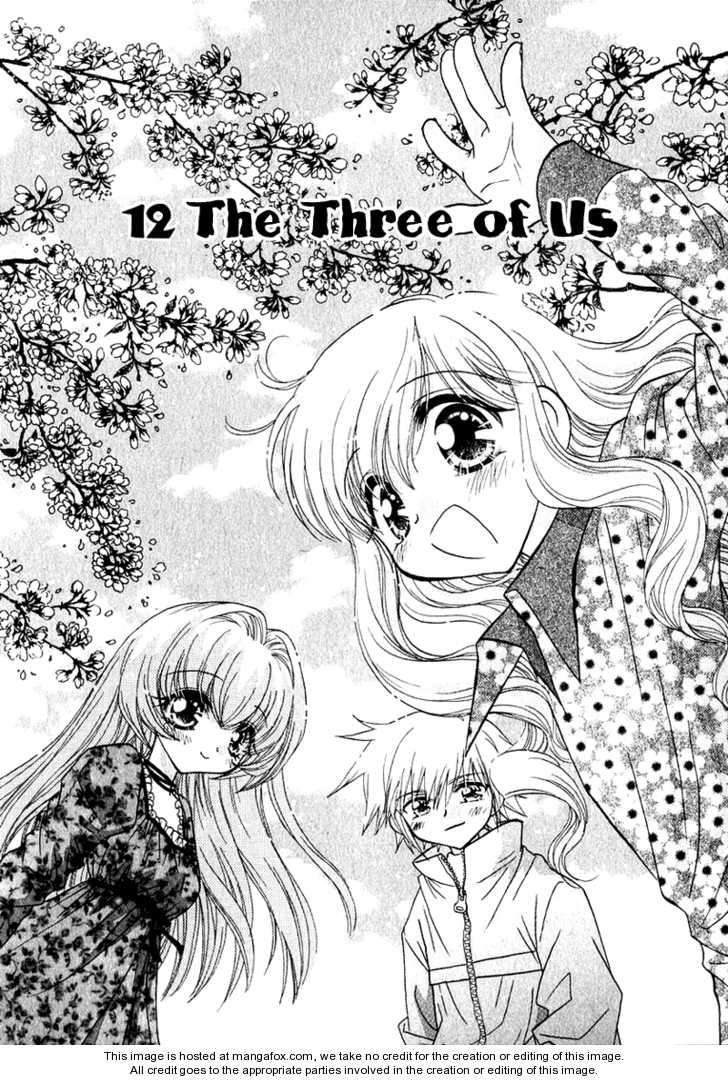 Shoujo Shounen 12 Page 2
