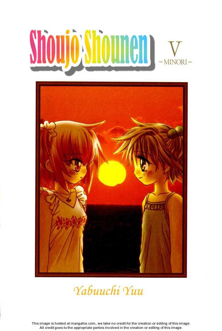 Shoujo Shounen 1 Page 3