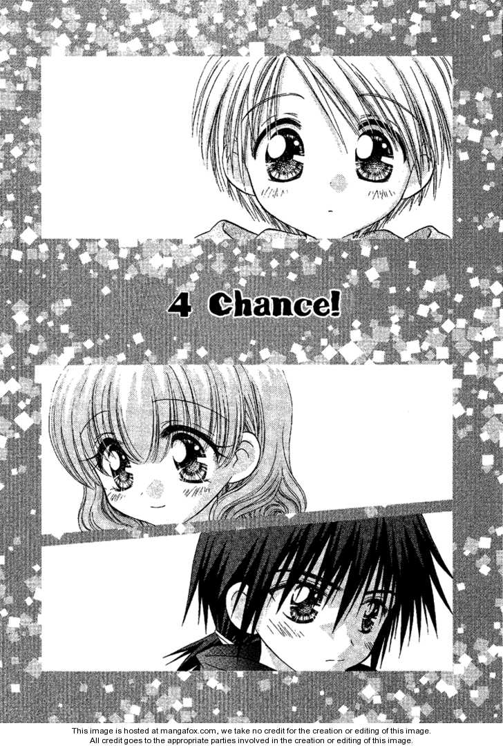 Shoujo Shounen 4 Page 2