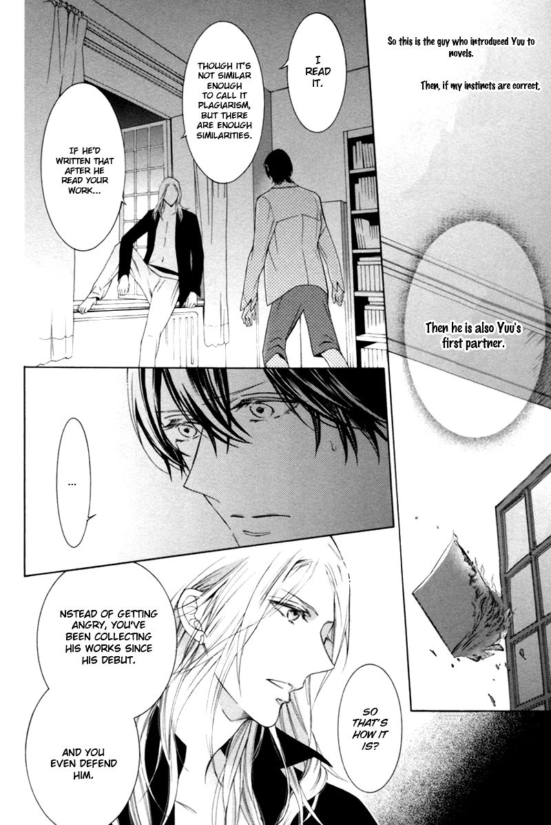 Hanazono no Kioku 3 Page 2