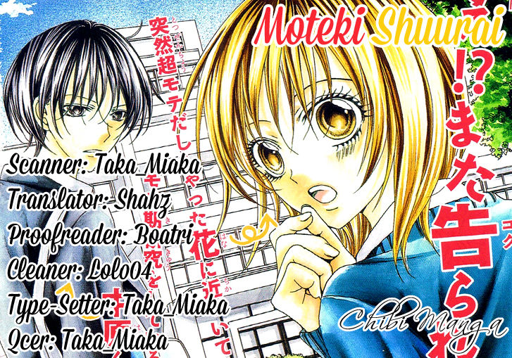 Moteki Shuurai 1 Page 1