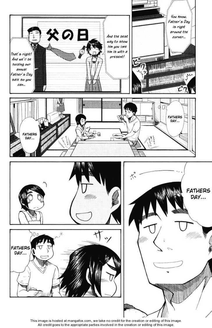 Otaku no Musume-san 15 Page 2