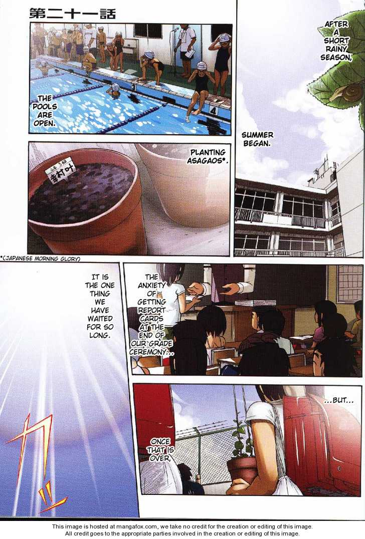 Otaku no Musume-san 21 Page 1