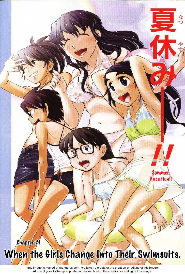 Otaku no Musume-san 21 Page 2