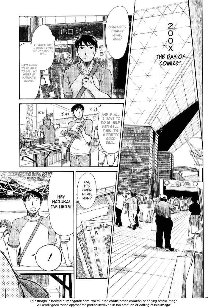 Otaku no Musume-san 23 Page 1