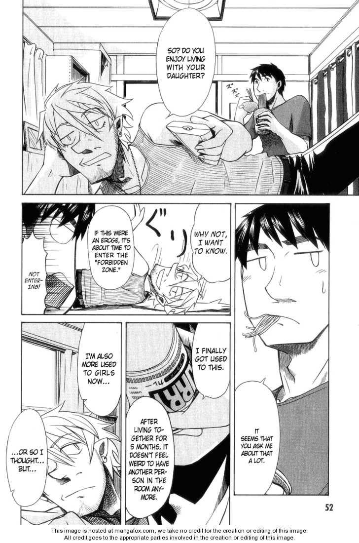 Otaku no Musume-san 28 Page 2