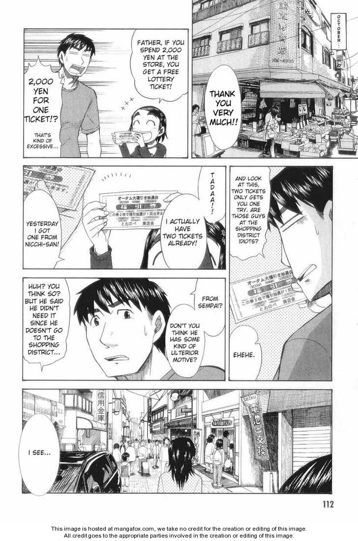 Otaku no Musume-san 30 Page 2
