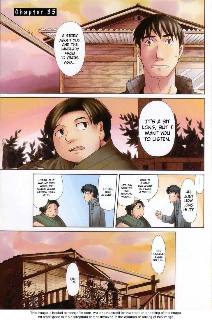 Otaku no Musume-san 38 Page 1