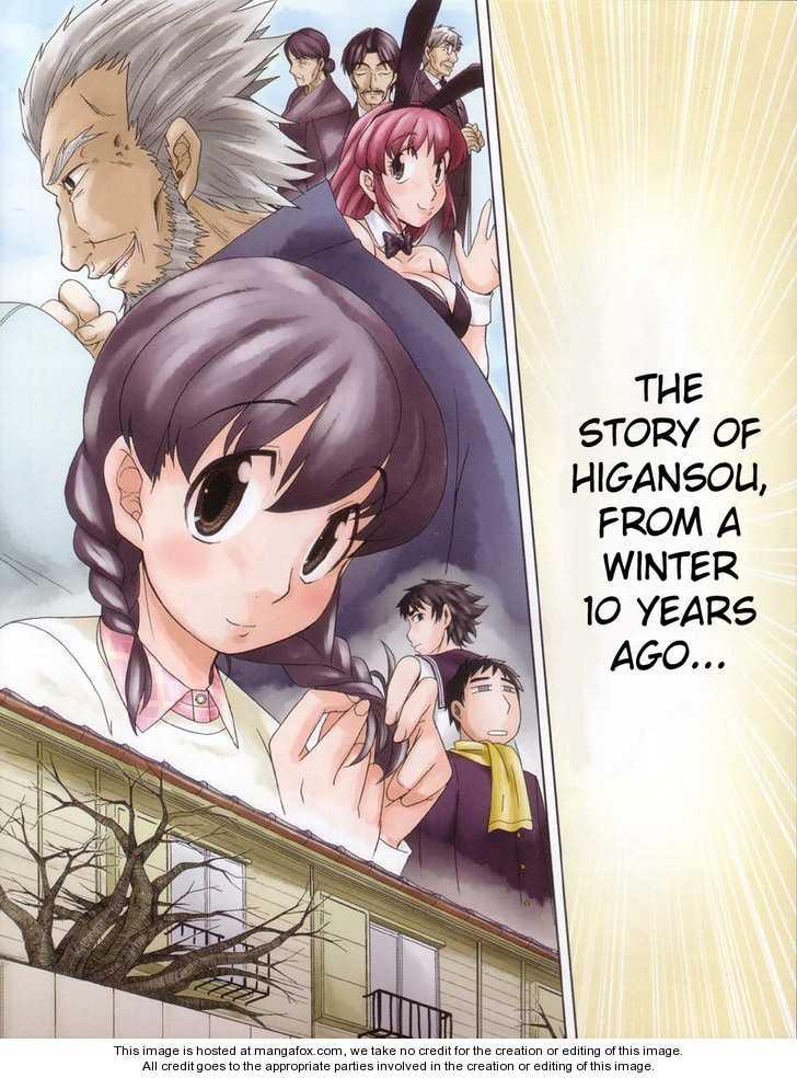 Otaku no Musume-san 38 Page 3