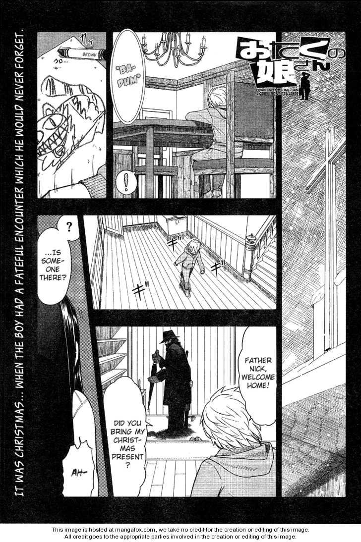 Otaku no Musume-san 46 Page 1