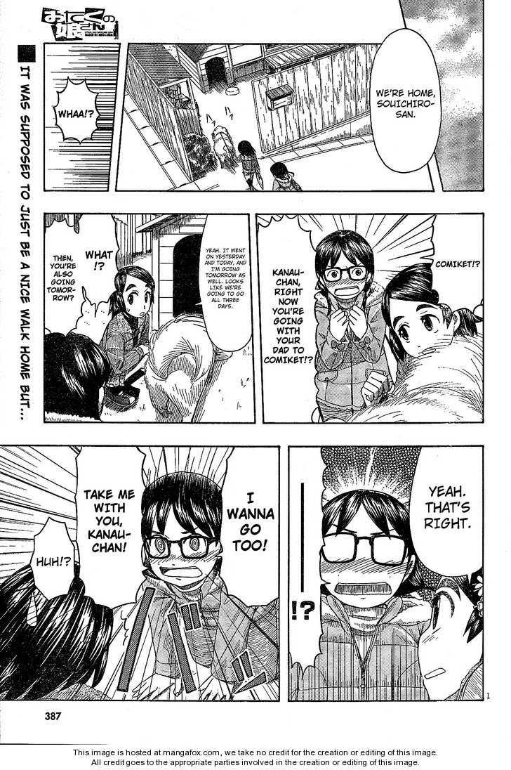 Otaku no Musume-san 48 Page 1