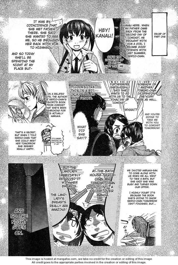 Otaku no Musume-san 49 Page 2
