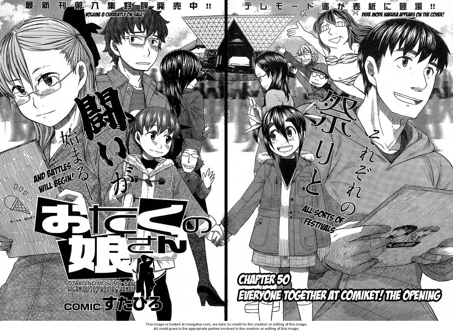 Otaku no Musume-san 50 Page 2