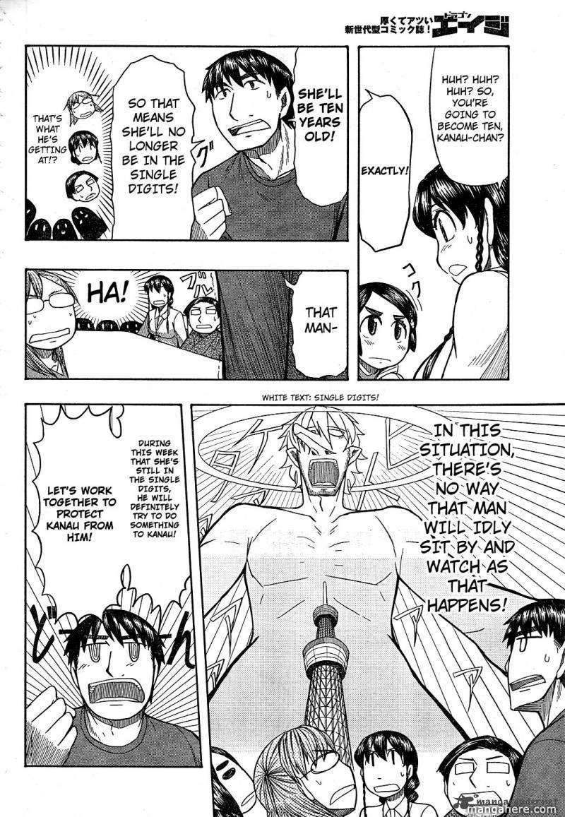 Otaku no Musume-san 57 Page 2