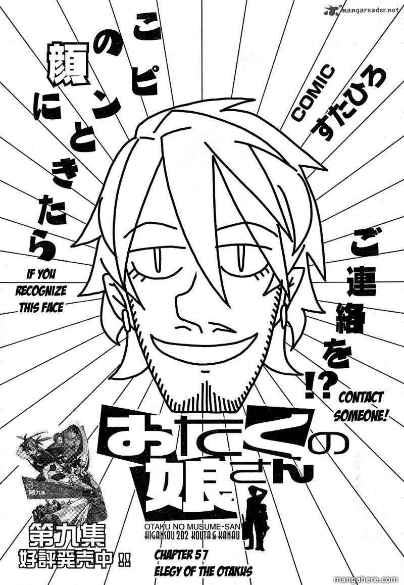 Otaku no Musume-san 57 Page 3