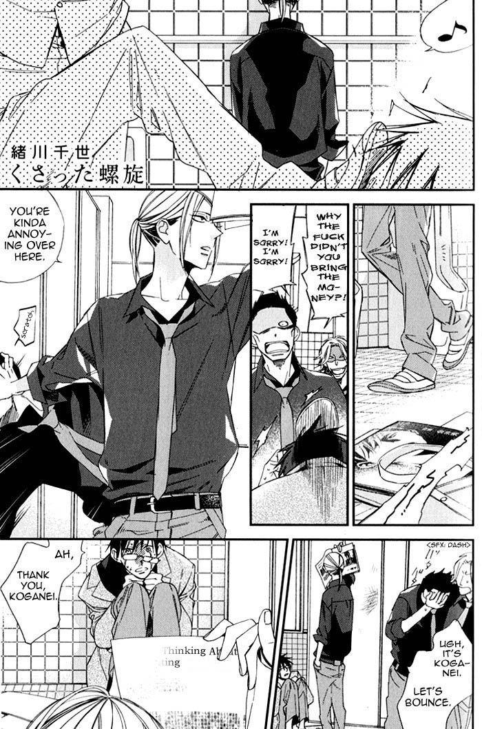 Rakuda Tsukai to Ouji no Yoru 5 Page 1