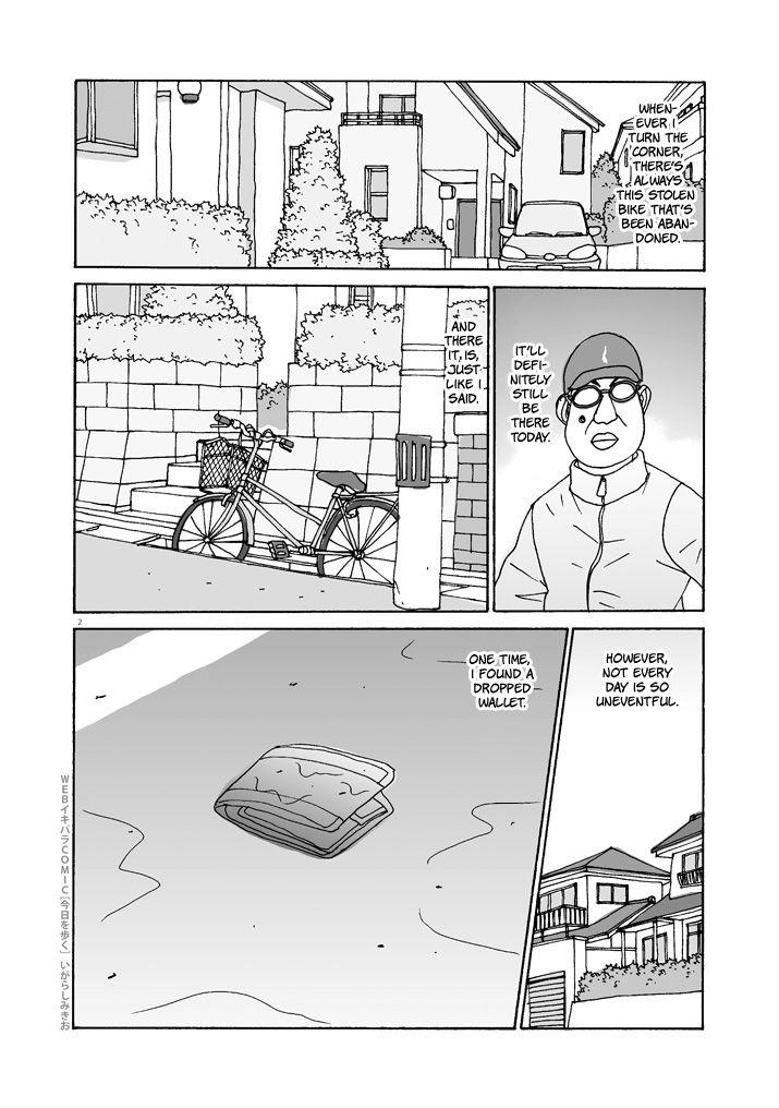 Kyou o Aruku 2 Page 2
