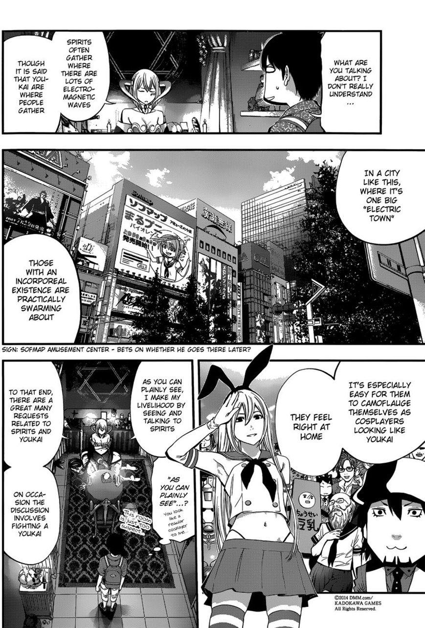 Youkai Shoujo - Monsuga 5 Page 2