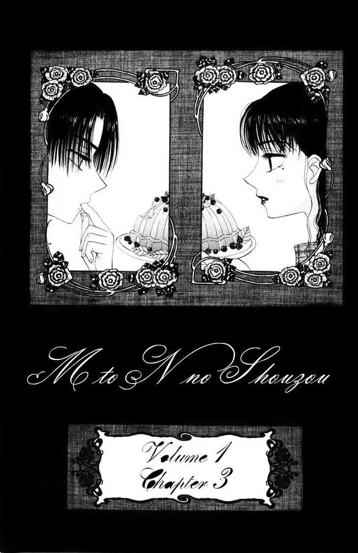 M to N no Shouzou 3 Page 2