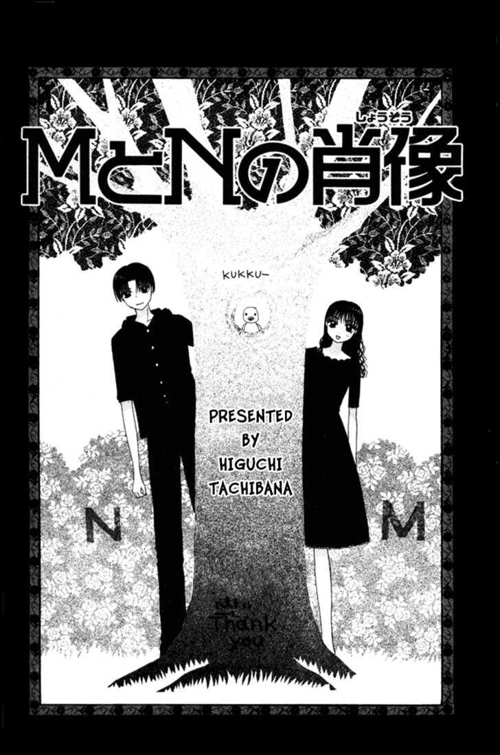 M to N no Shouzou 5 Page 1