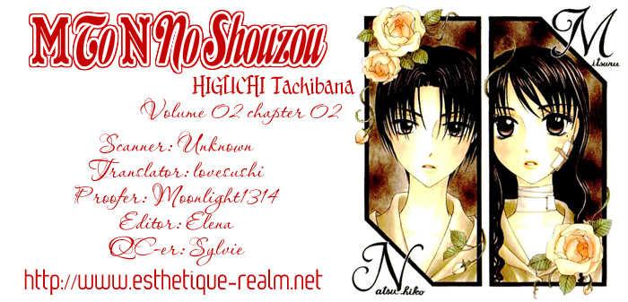 M to N no Shouzou 7 Page 2