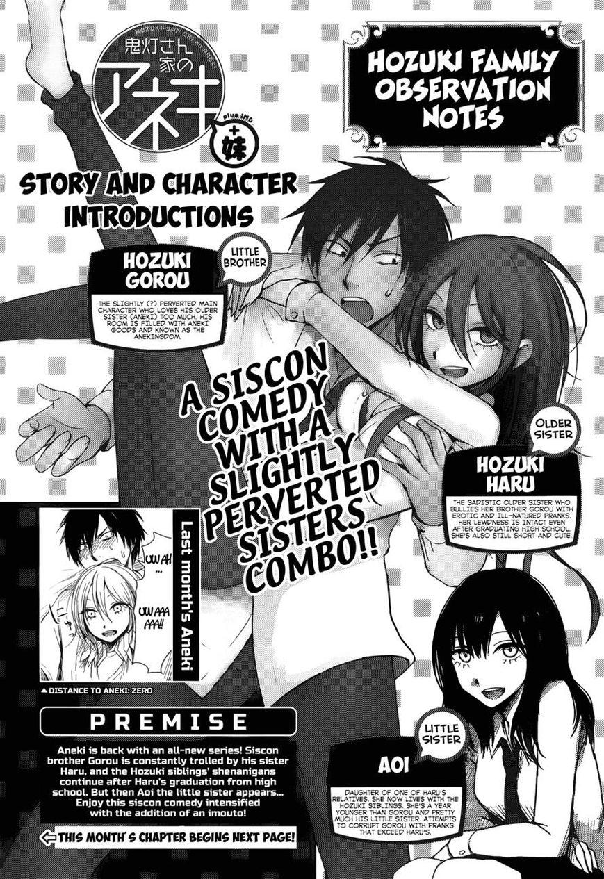 Hoozuki-san Chi no Aneki + Imouto 3 Page 1