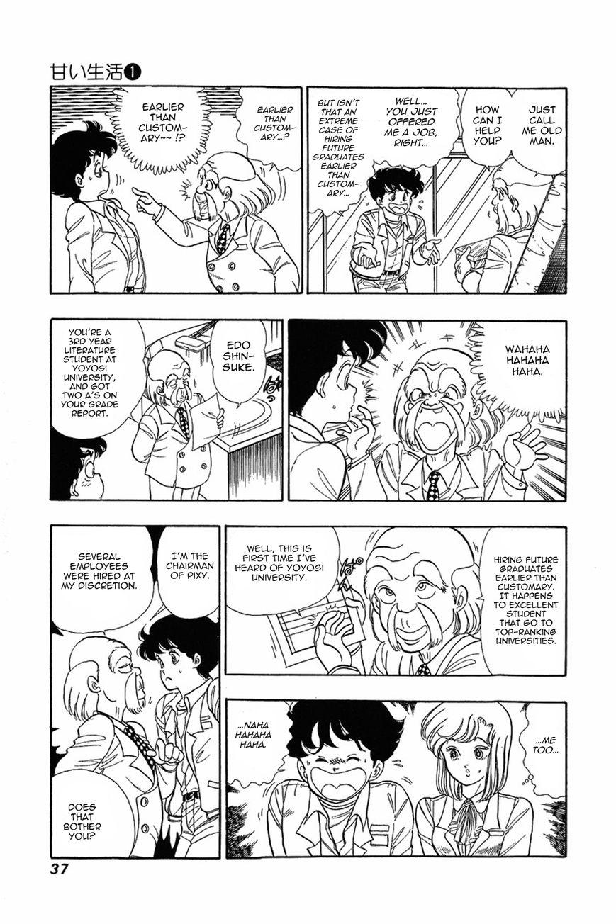 Amai Seikatsu 2 Page 2