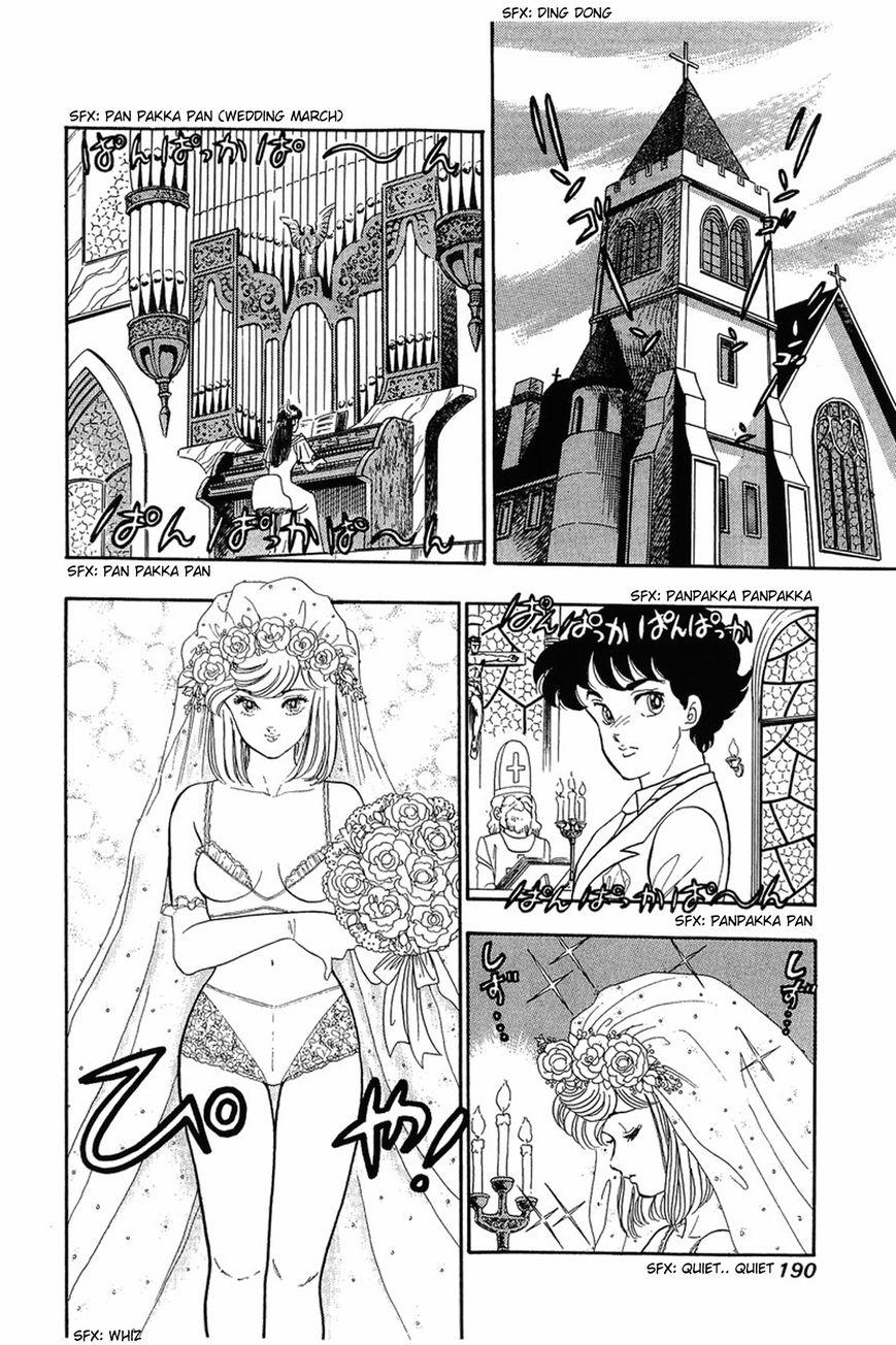 Amai Seikatsu 8 Page 2