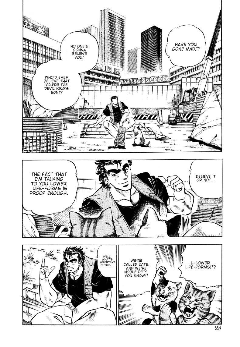Sora yori Takaku (MIYASHITA Akira) 2 Page 2