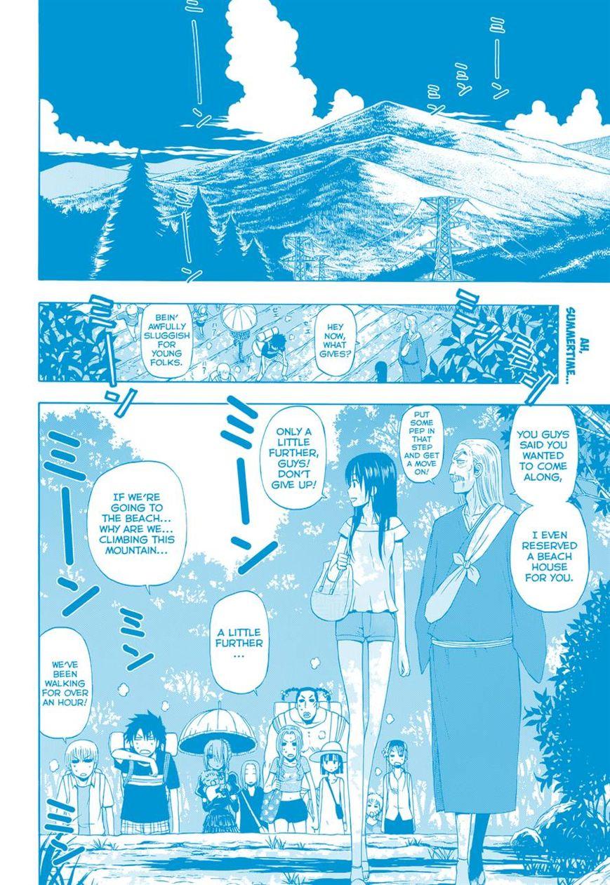 Beelzebub Bangai Hen 2 Page 2