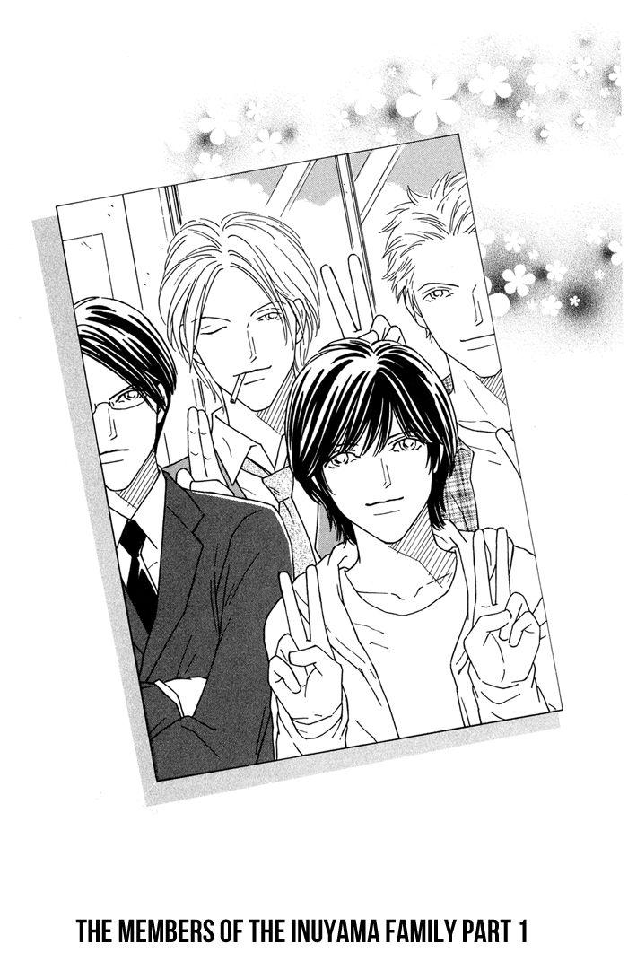 Ouji ga Aishita Spy 1 Page 2