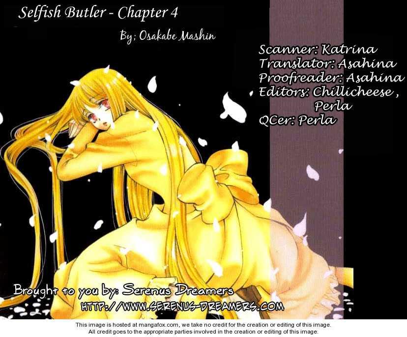 Wagamama na Butler 4 Page 2
