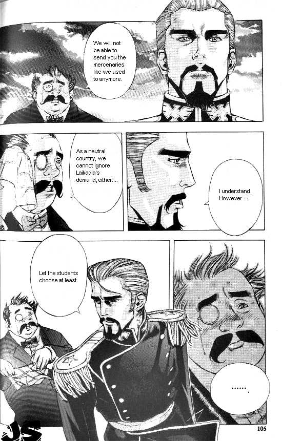 Anuki 2 Page 3
