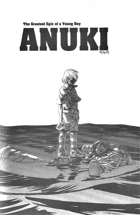 Anuki 2 Page 1