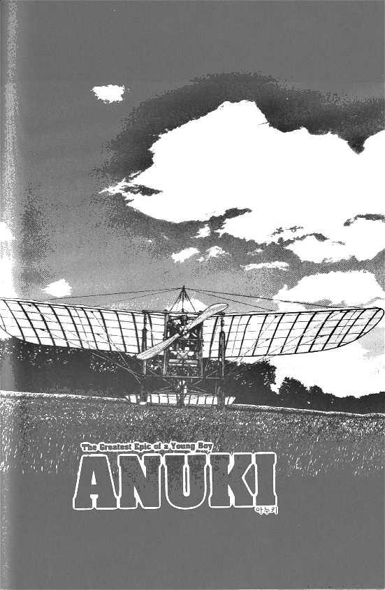 Anuki 1 Page 1