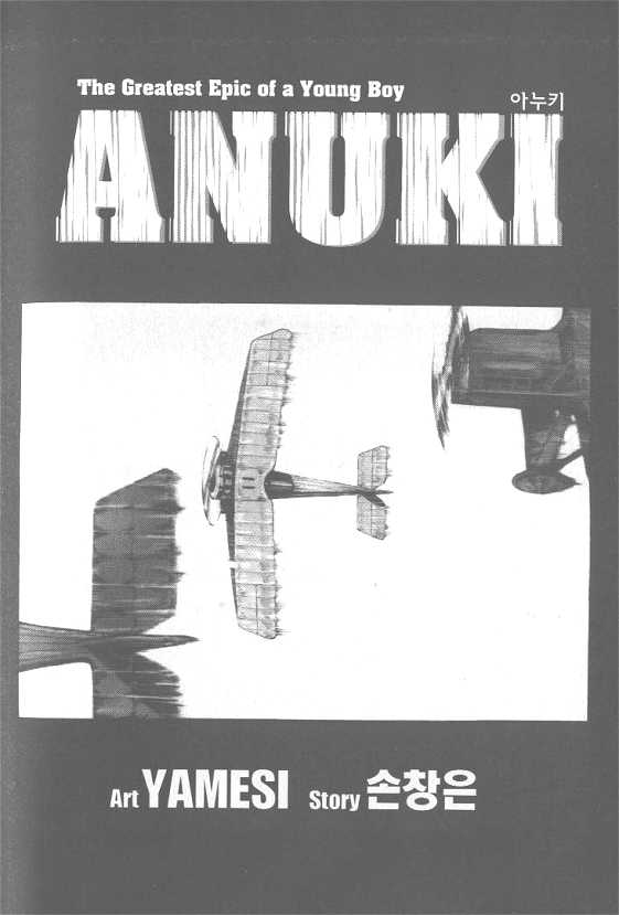 Anuki 1 Page 2