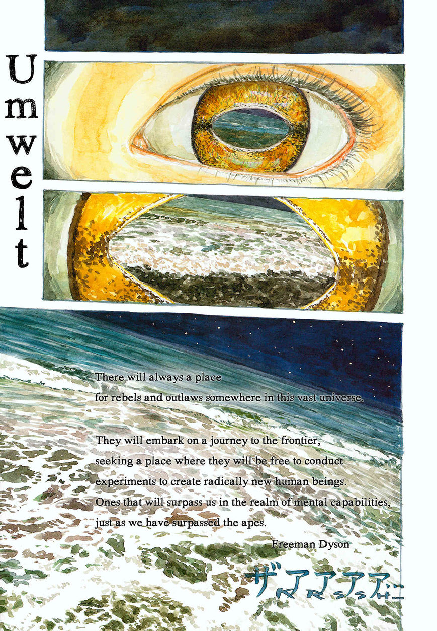 Umwelt 1 Page 1