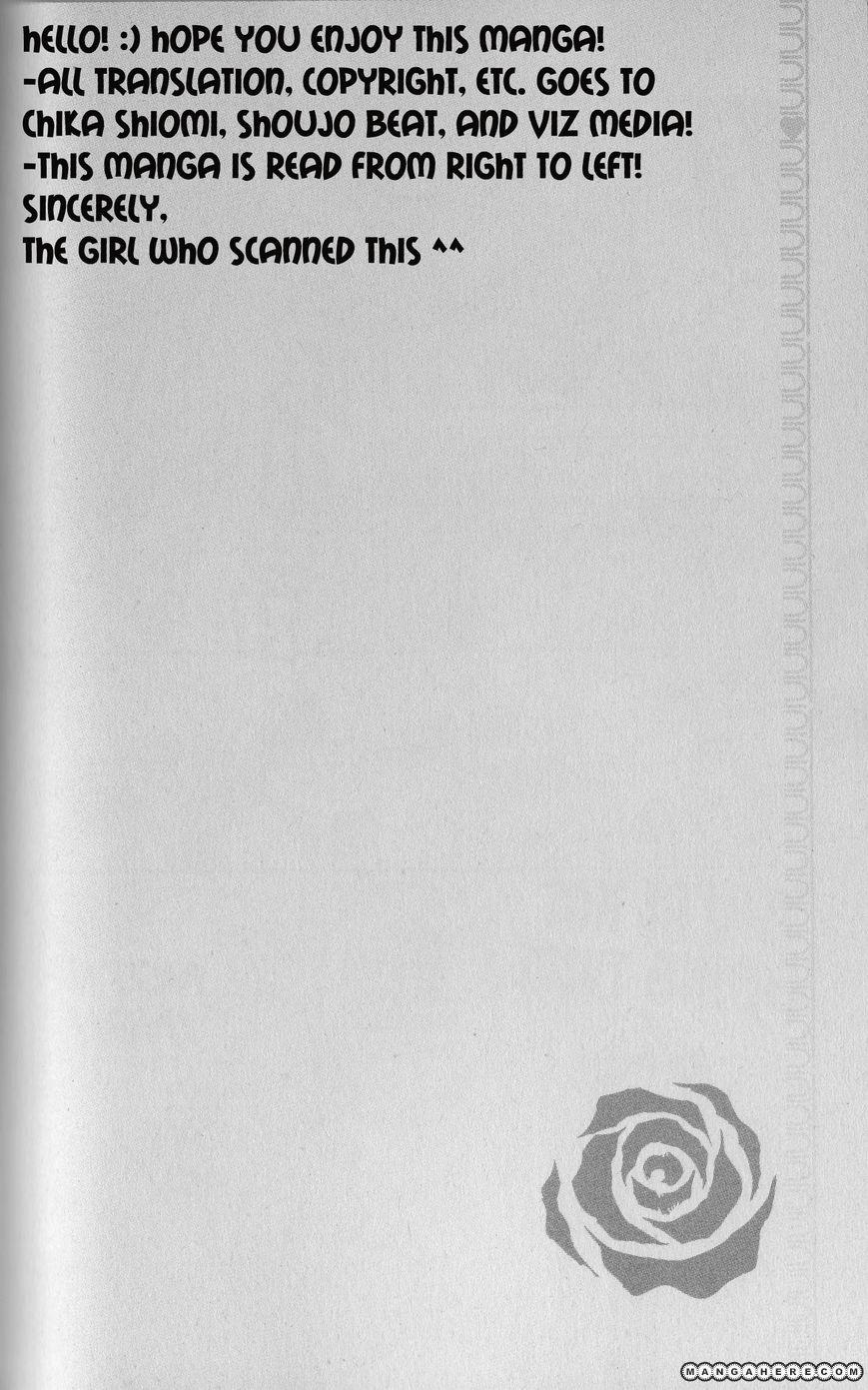 Rasetsu no Hana 14 Page 1