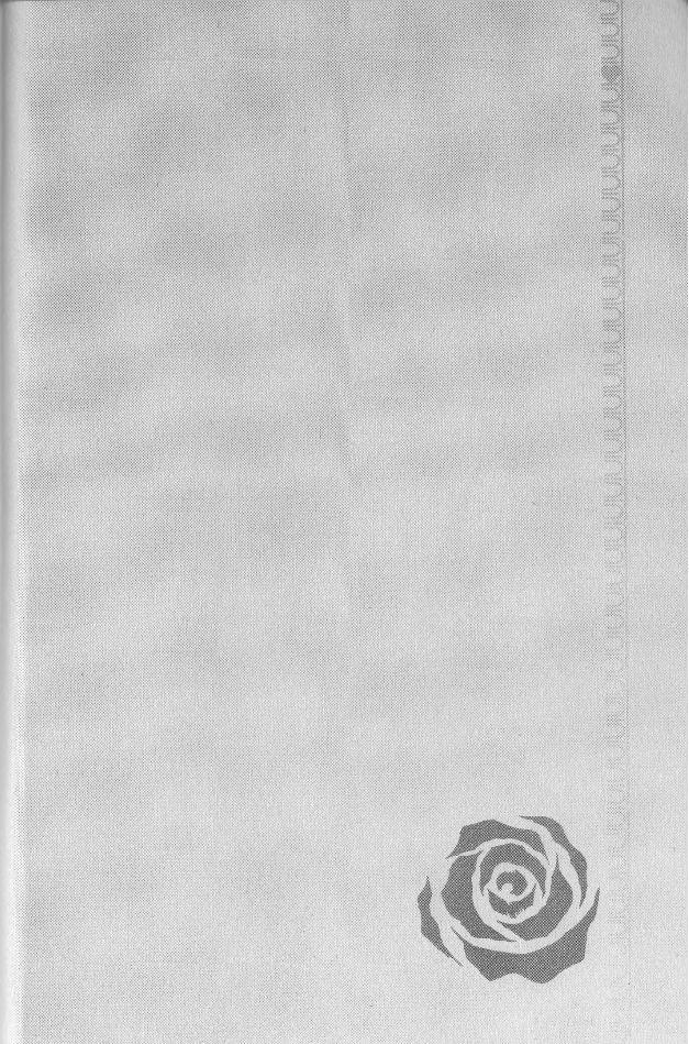 Rasetsu no Hana 17 Page 2