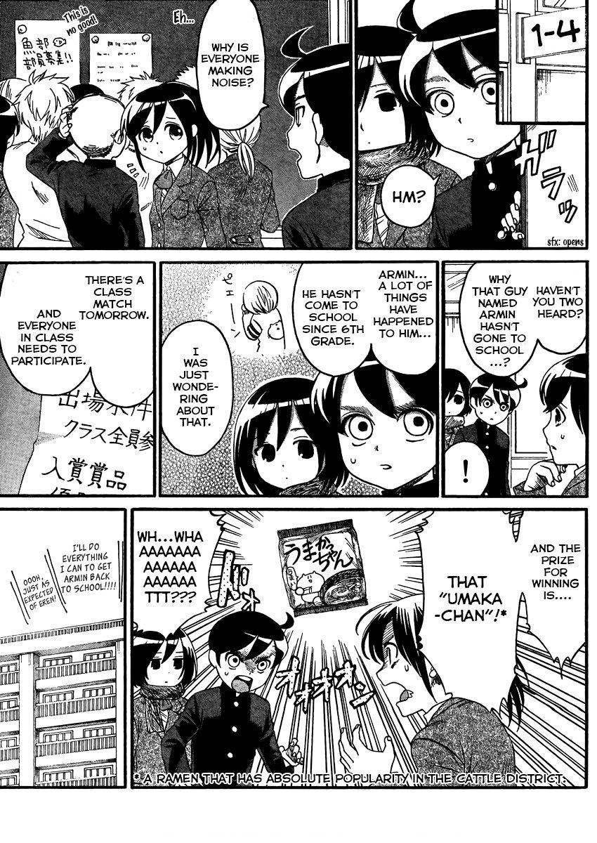 Shingeki! Kyojin Chuugakkou 3 Page 2