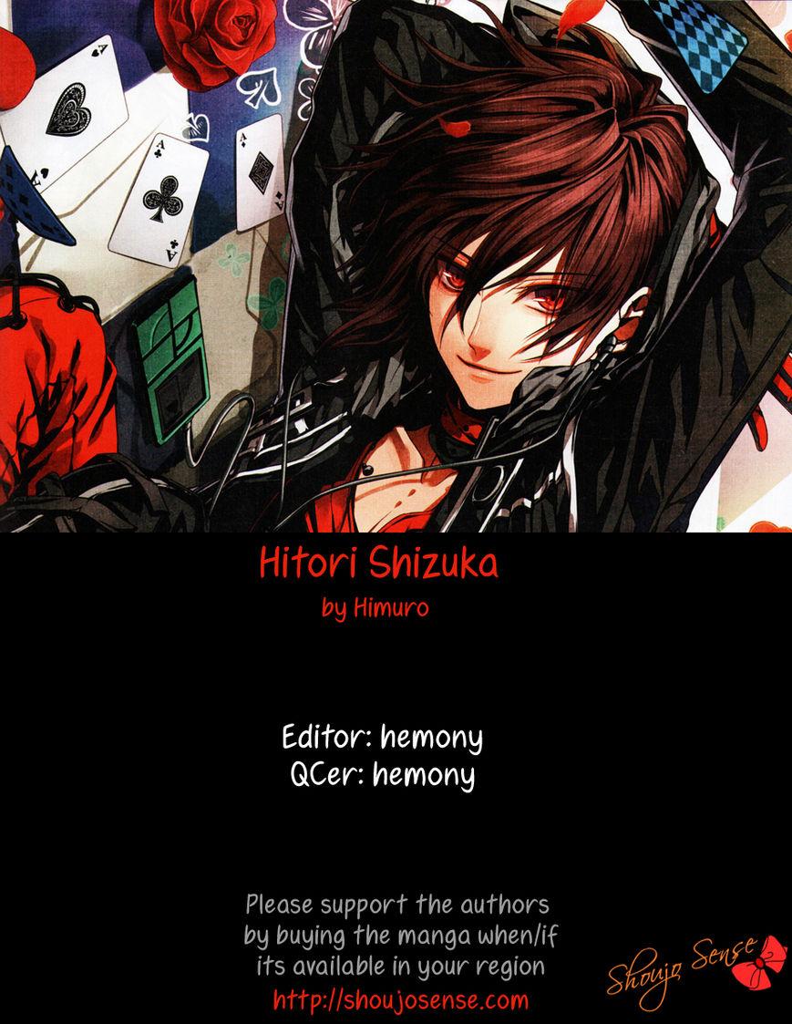 Hitori Shizuka 0 Page 1